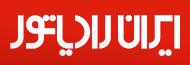 لوگو ایران رادیاتور