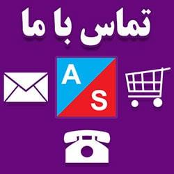 شماره تماس تلفن نمایندگی ایران رادیاتور و خدمات پس از فروش در تهران